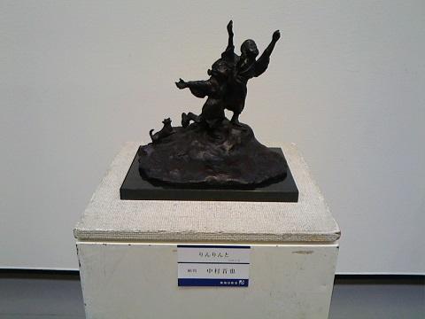 Japan-Sculpture2019-03a.jpg